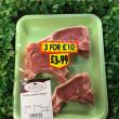 Plain Lamb Chops